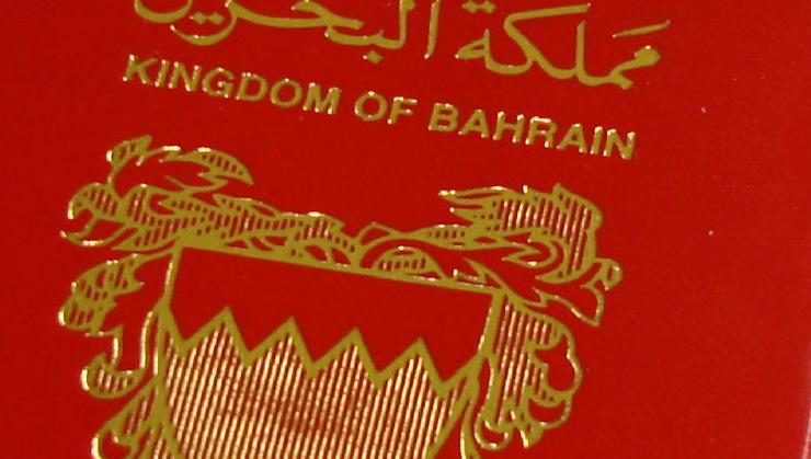 Bahrain Work Visa